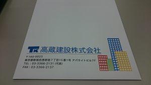 DSC_1162