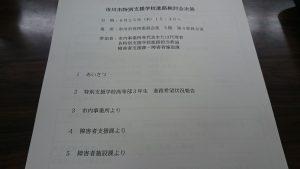 DSC_1630